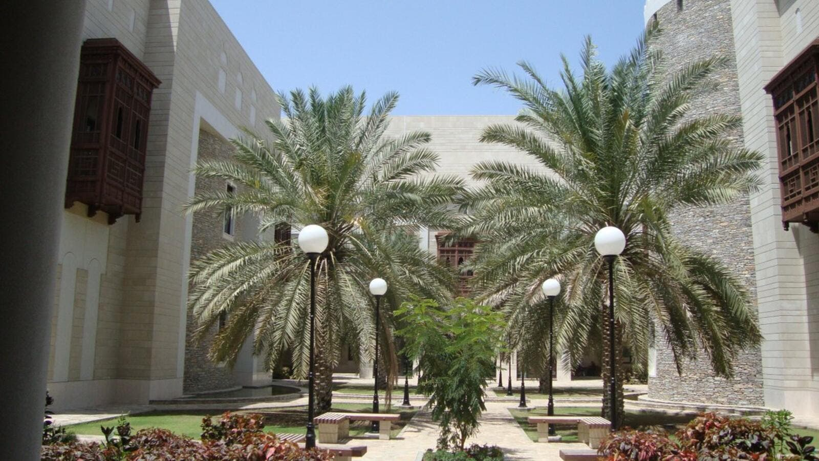 Emerald Library in Sultan Qaboos University. (Twitter)