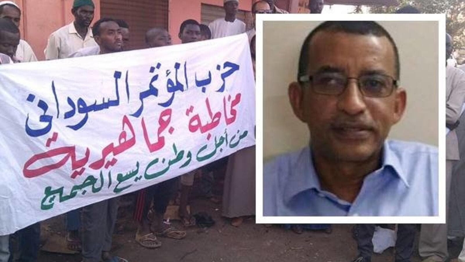 Sudanese authorities have released a senior opposition leader who had been detained since December in connection with demonstrations against President Omar al-Bashir's rule (Twitter)