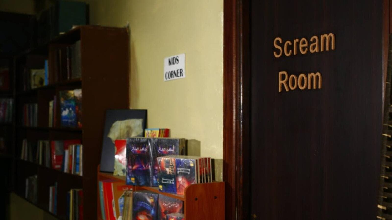 The Scream Room, just next to the kids' corner in Bab Aldonia and 6th of October City. (Bab Aldonia)