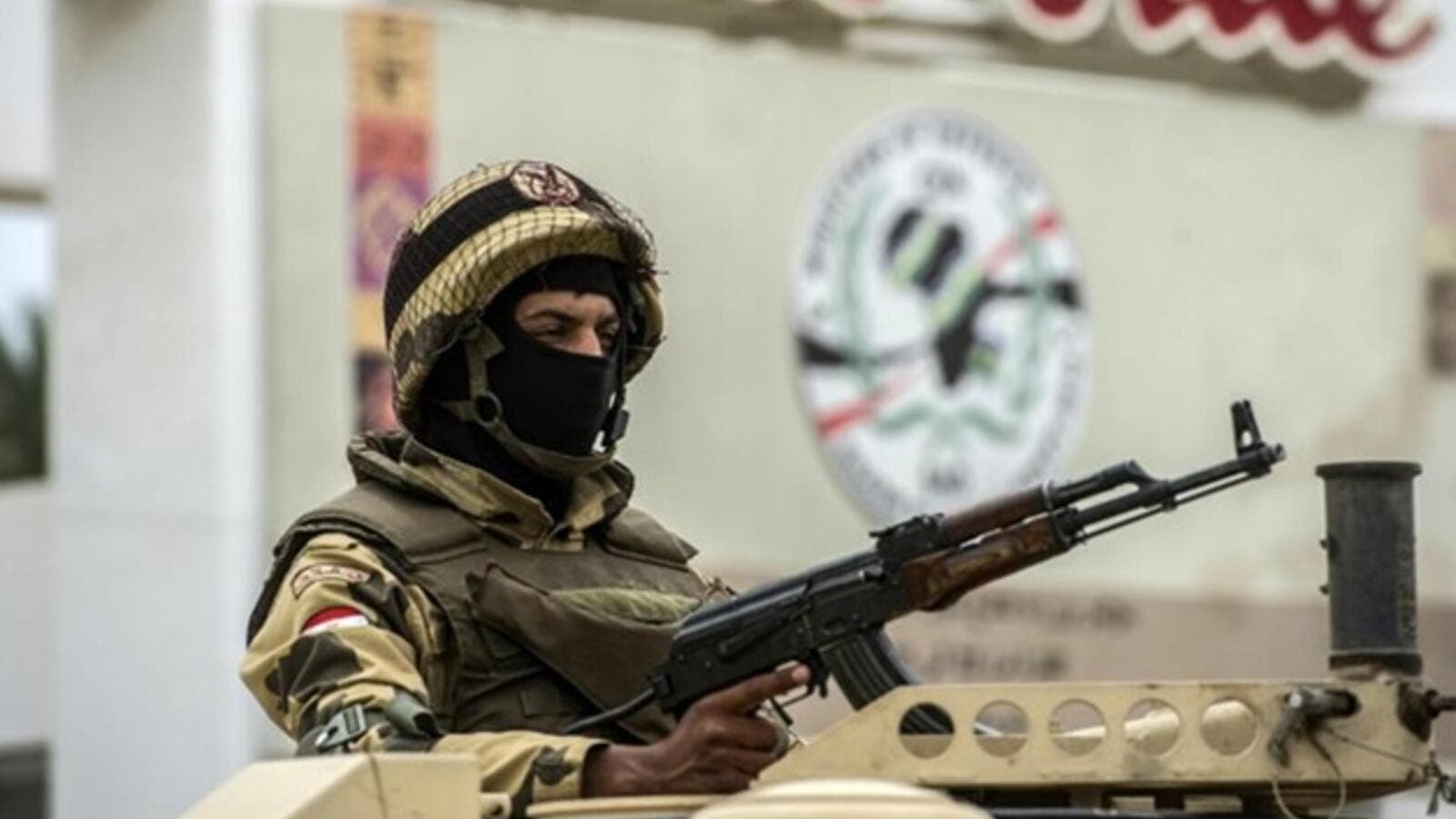 A member of the Egyptian army. (AFP/ File)