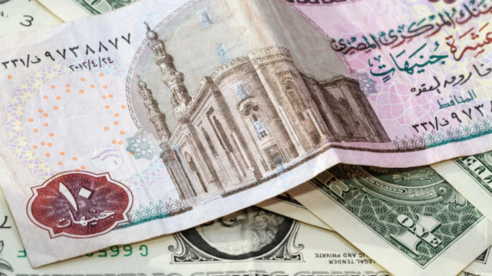 Egypt began setting a monthly customs exchange rate in January 2017, following the liberalization of its currency in November 2016. (Shutterstock)
