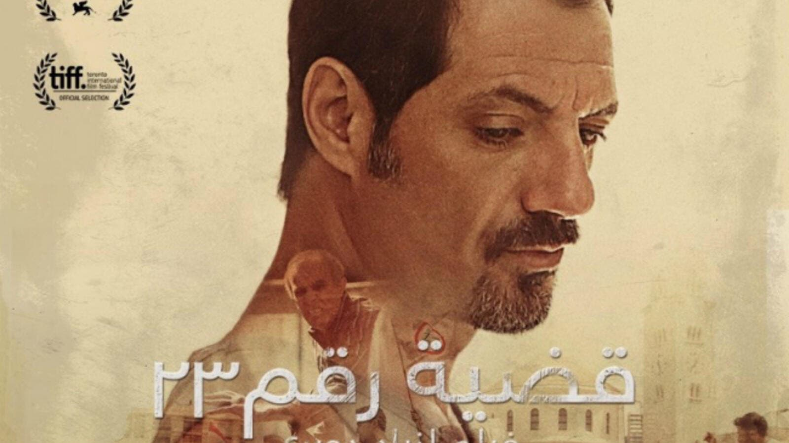 "The cast of Oscar-nominated film ""The Insult"" have taken to social media to celebrate the announcement and the fact that this is the first-ever Lebanese film to be nominated for the award. (poster art copyright belongs to Ezekiel Films)"