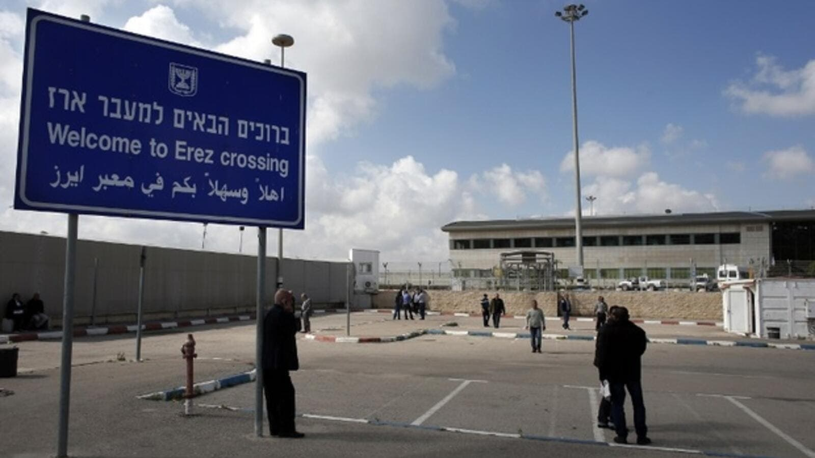 The Erez border crossing. (AFP/File)