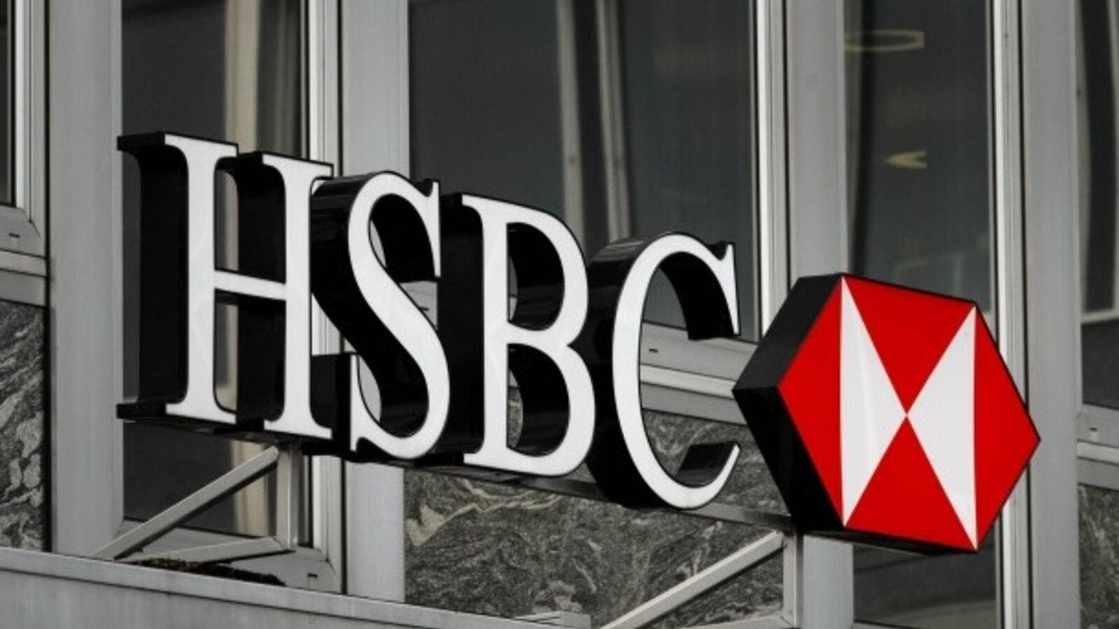 Swiss Leaks revisited: Strong Egyptian presence in banking scandal