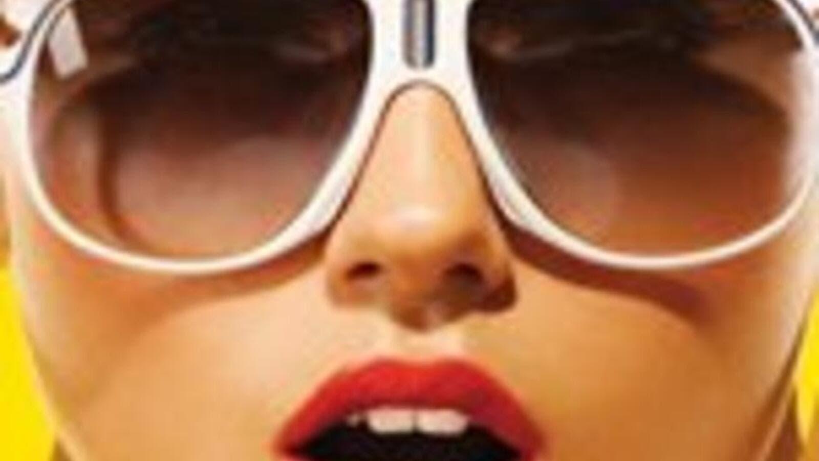 892b83b0c نظارات شمسية غالية وانيقة ولا تحمي من الشمس   البوابة