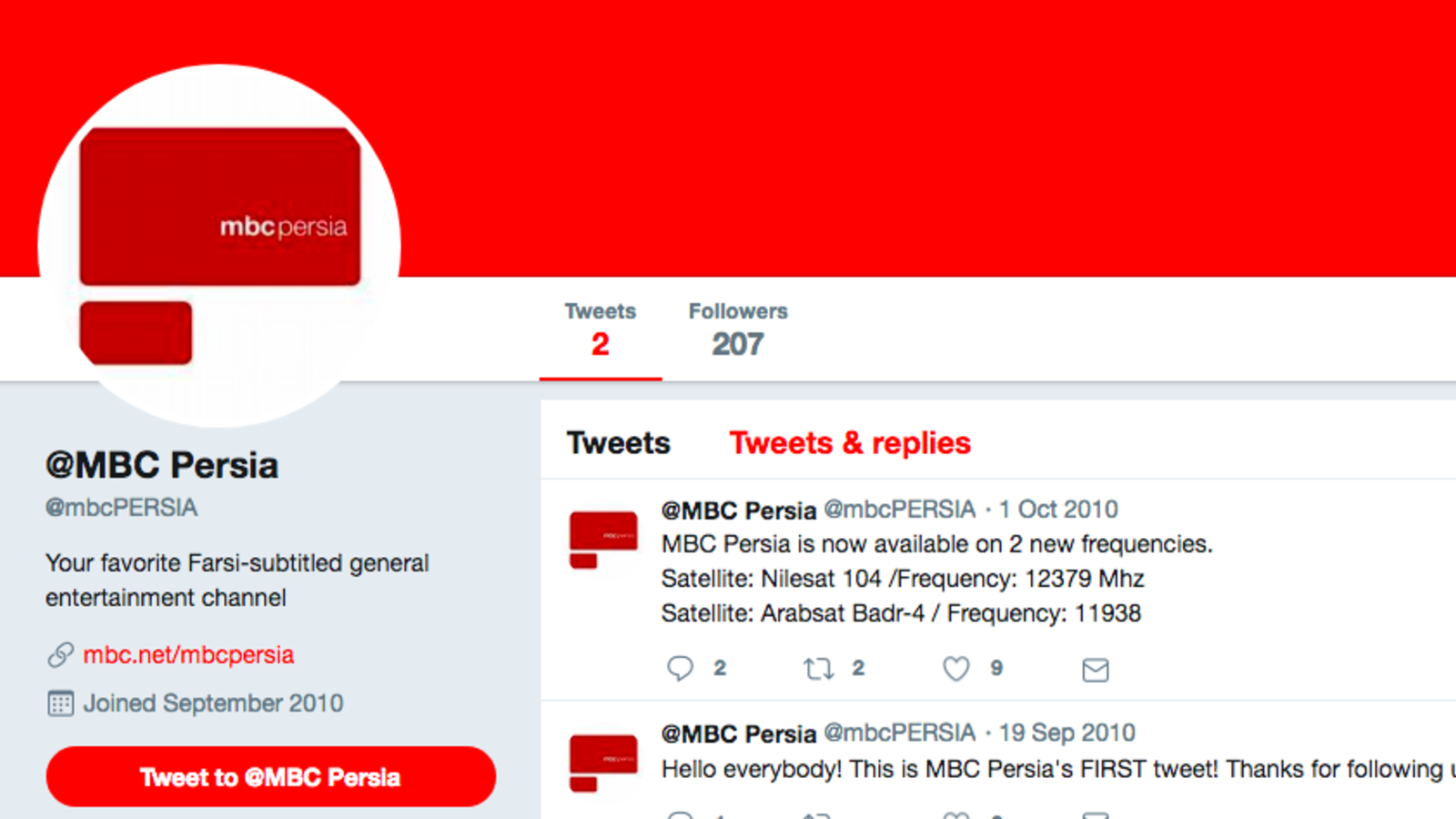 New MBC Persia Channel (Twitter)