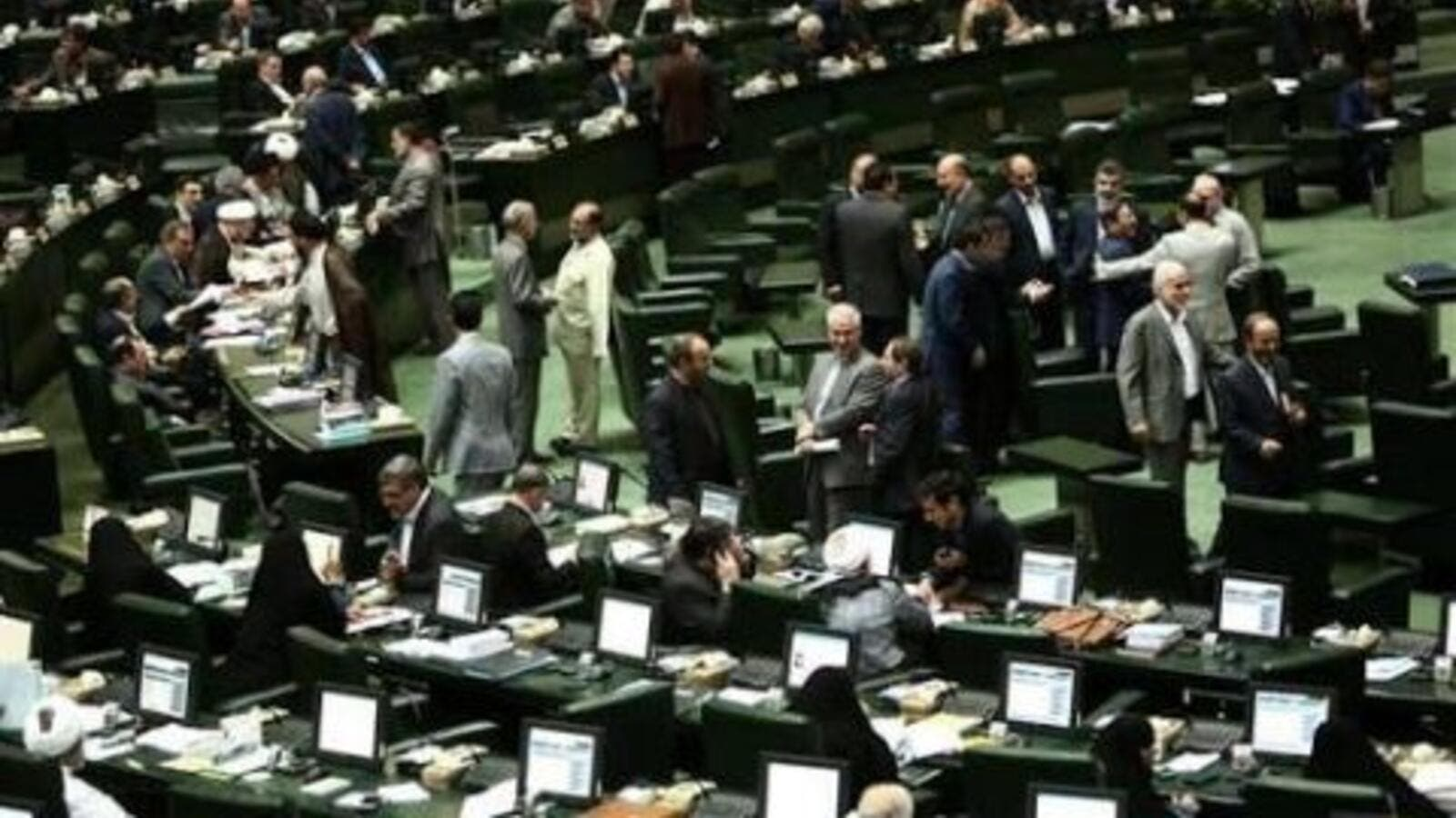 A view of the inside of the Iranian parliament. (AFP/ File)
