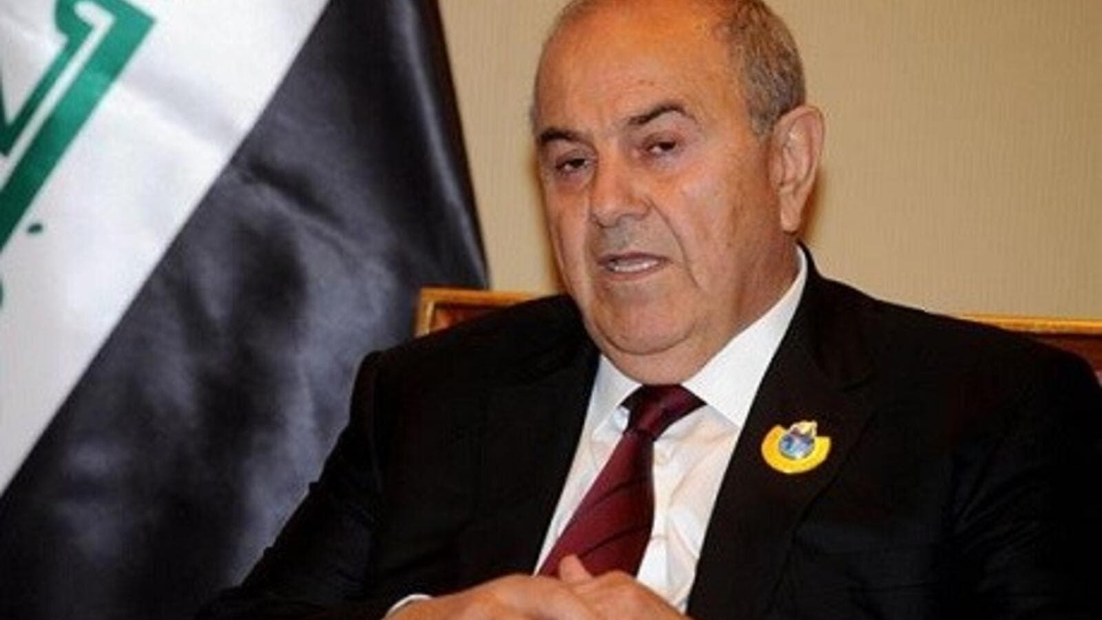 Vice President Ayad Allawi states he has developed new electoral campaign focusing on countering corruption. (AFP/ File Photo)