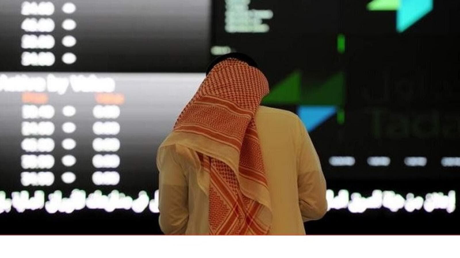 The Saudi exchange is still riding the wave of MSCI's announcement that it would add the stock market to its emerging markets benchmark. (AFP)
