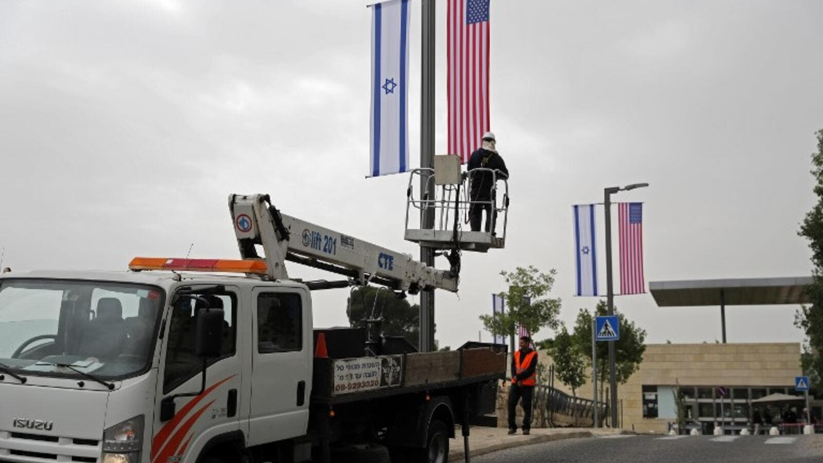 U S  Embassy' Signs Hoisted on Jerusalem Streets