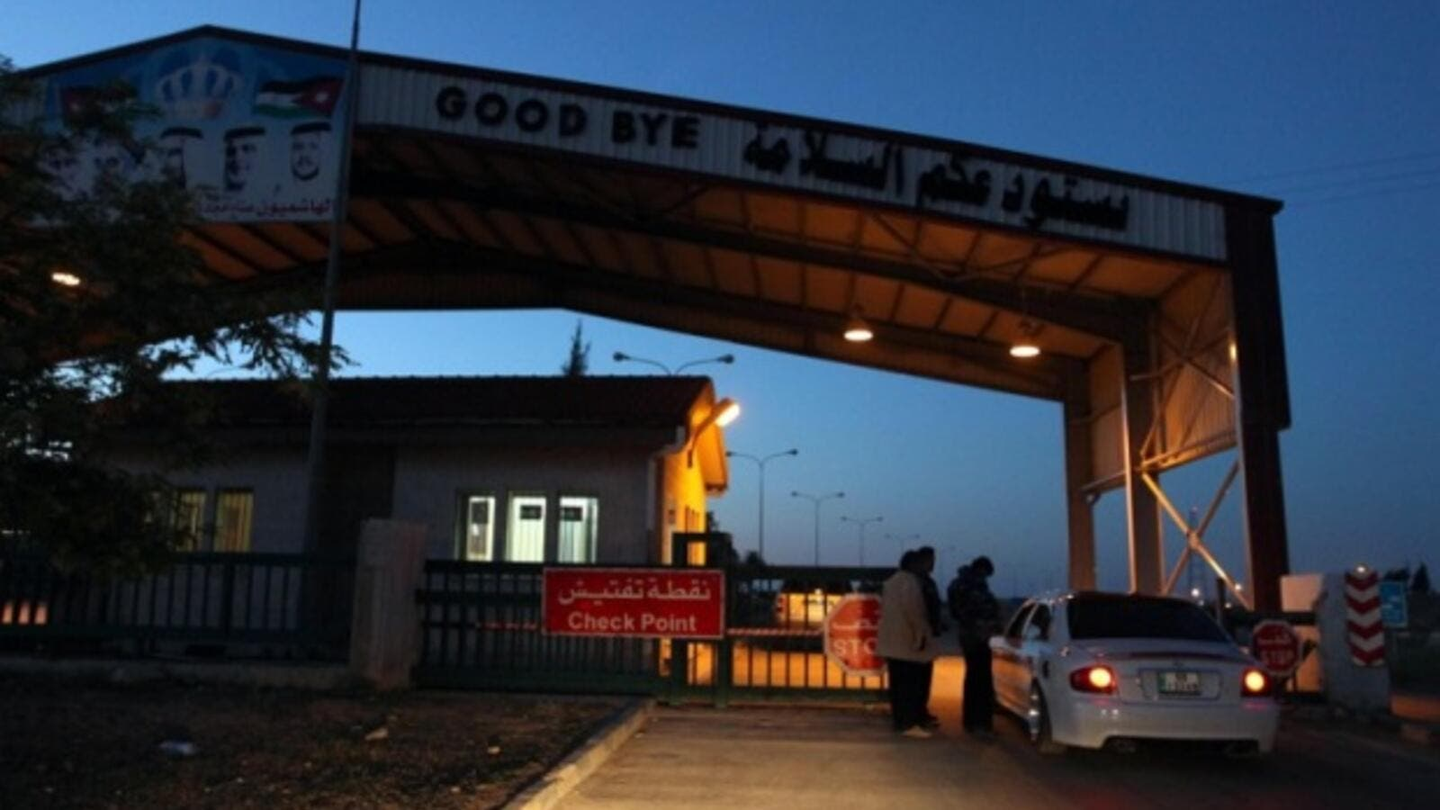 The Jaber-Nasib border crossing between Jordan and Syria was opened in October 2018 after seven years of closure.(AFP/FilePhoto)