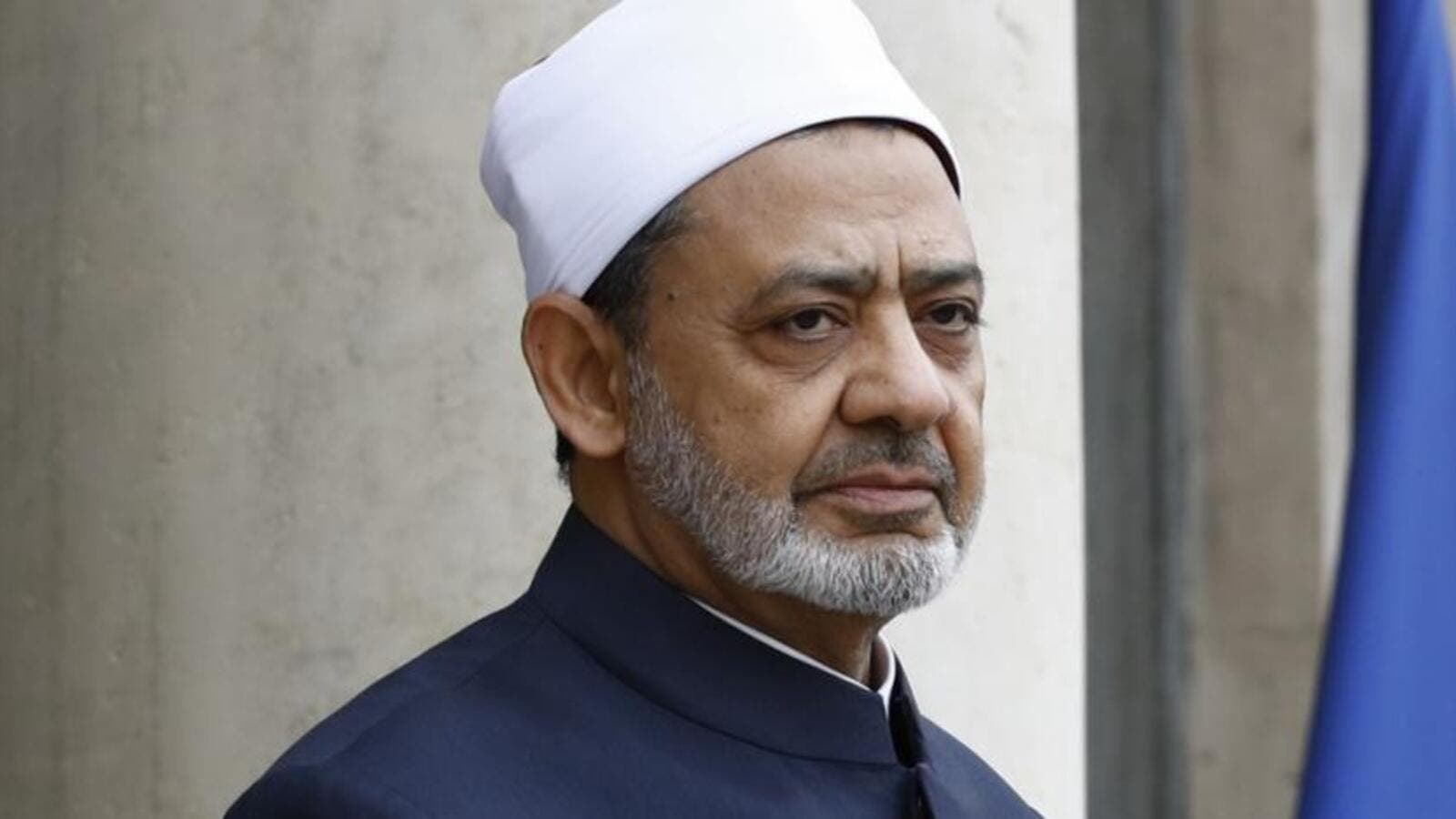 Grand Imam of Al-Azhar Sheikh Ahmed al-Tayeb. (AFP)