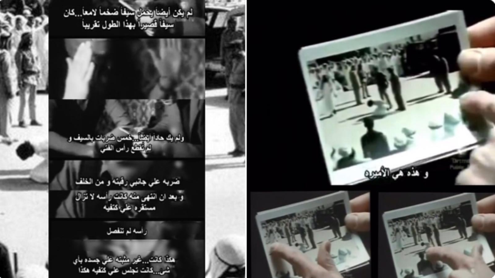 How a Tragic Royal Love Affair in 1977 Led to Saudi Arabia's Male
