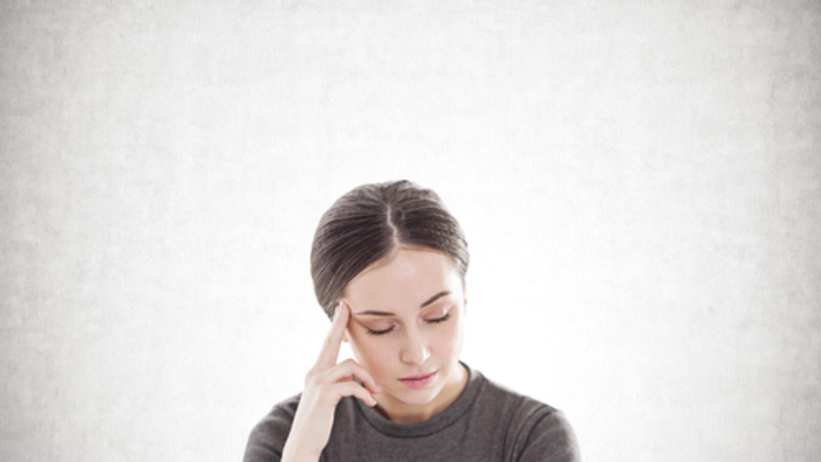 0d82c5232 التشنج المهبلي لدى النساء: الأسباب وطرق العلاج | البوابة