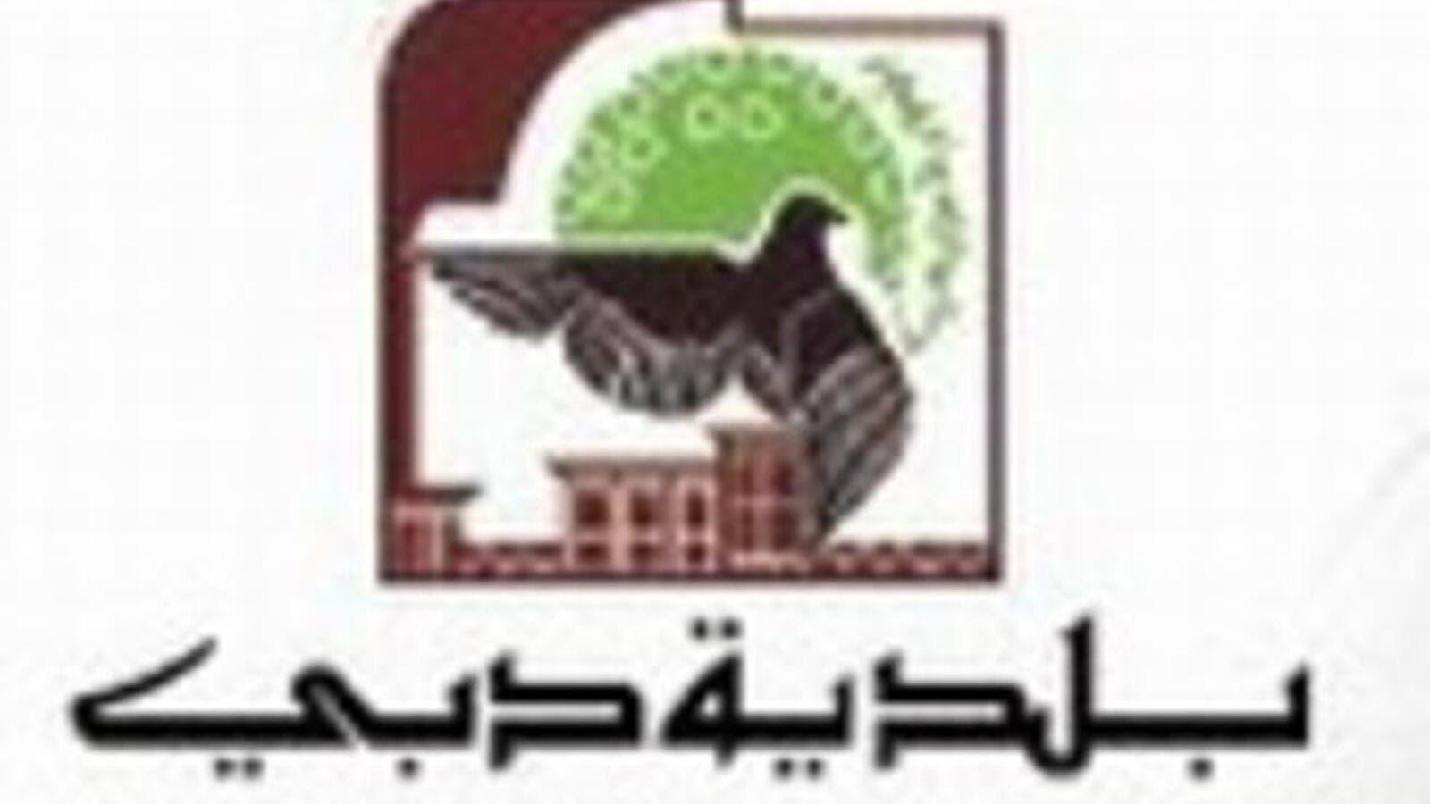 Satyam to implement far-reaching ILM solution for Dubai