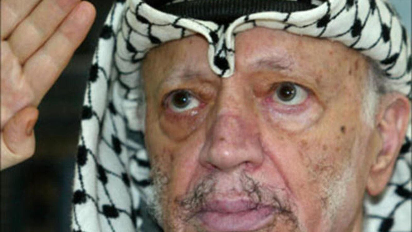 Yasser Arafat in his later years. (AFP/File)