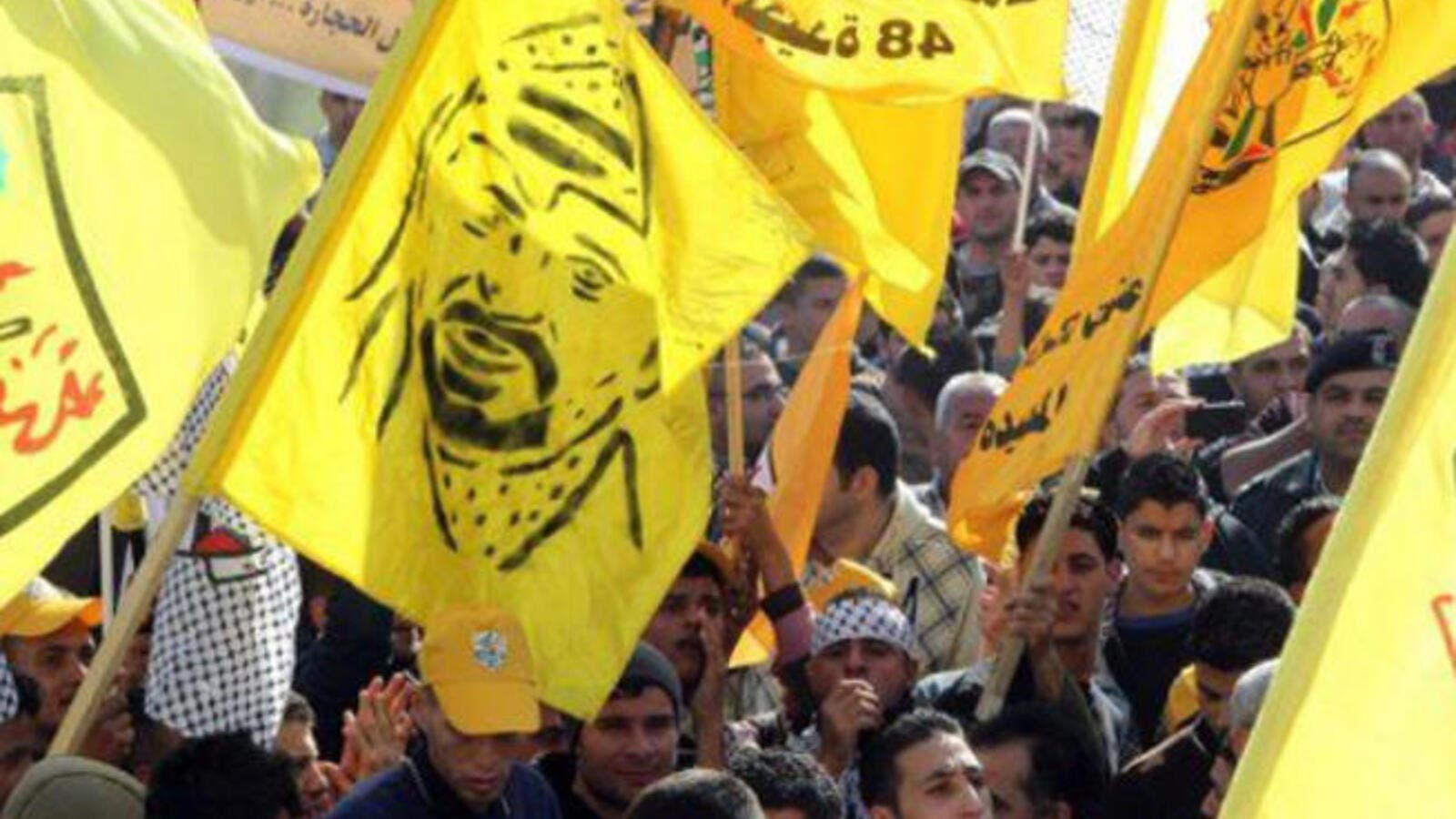 """نتيجة بحث الصور عن حركة فتح أرشيف"""""""