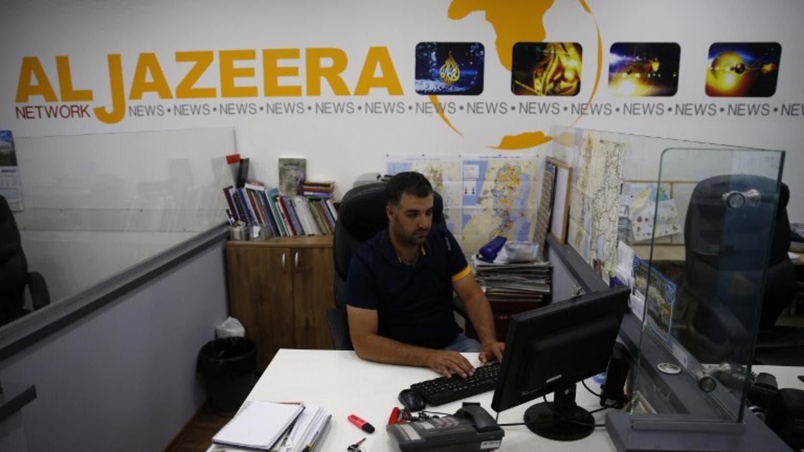 Conspiracy: Israel's Al Jazeera Ban a Qatari Ploy to Gain