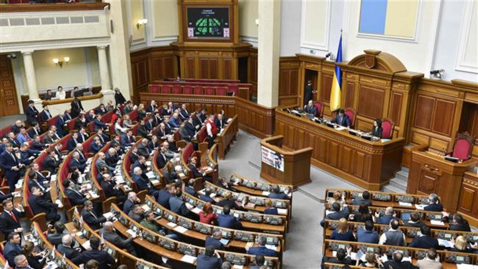 The Ukrainian parliament has focused on the problems that Syrian women faces worldwide. (AFP/ File Photo)