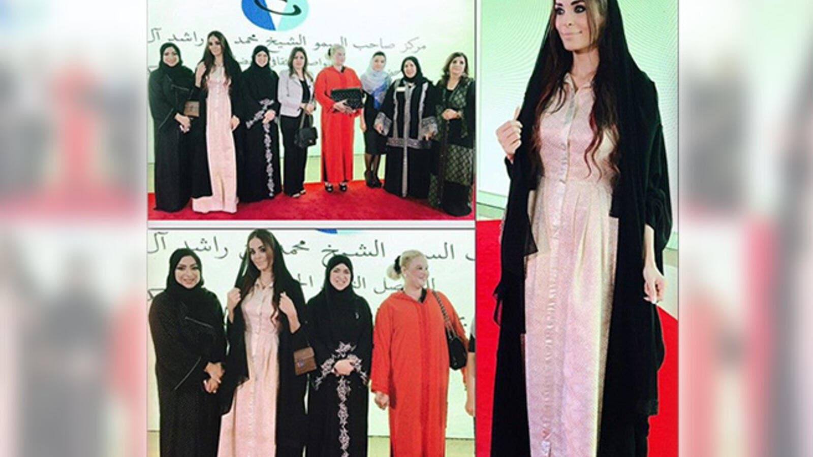 Dominique dressed modestly at the Quran event in the UAE. (Image: Facebook)