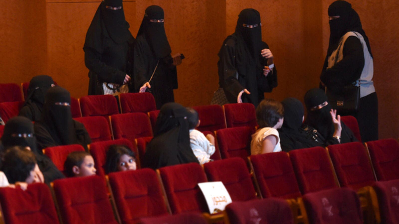Saudi women in the cinema (AFP/File Photo)