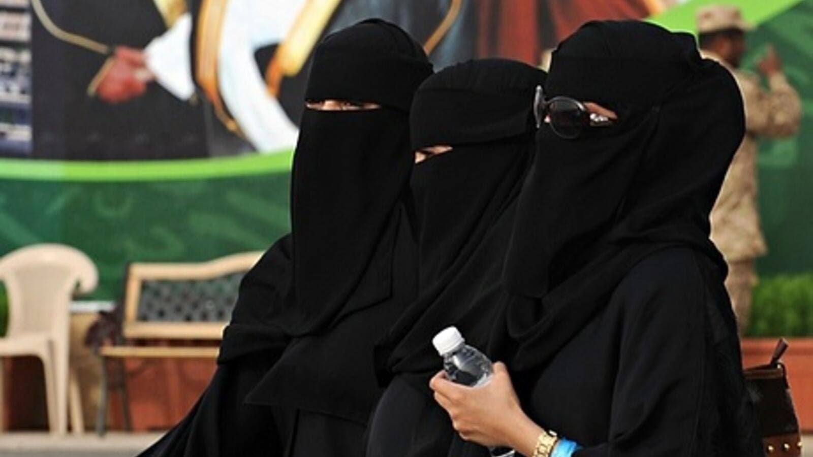 Some Saudi women change their names as a way of celebrating their wedding or graduation. (Photo: Fayez Nureldine/AFP/Getty Images)