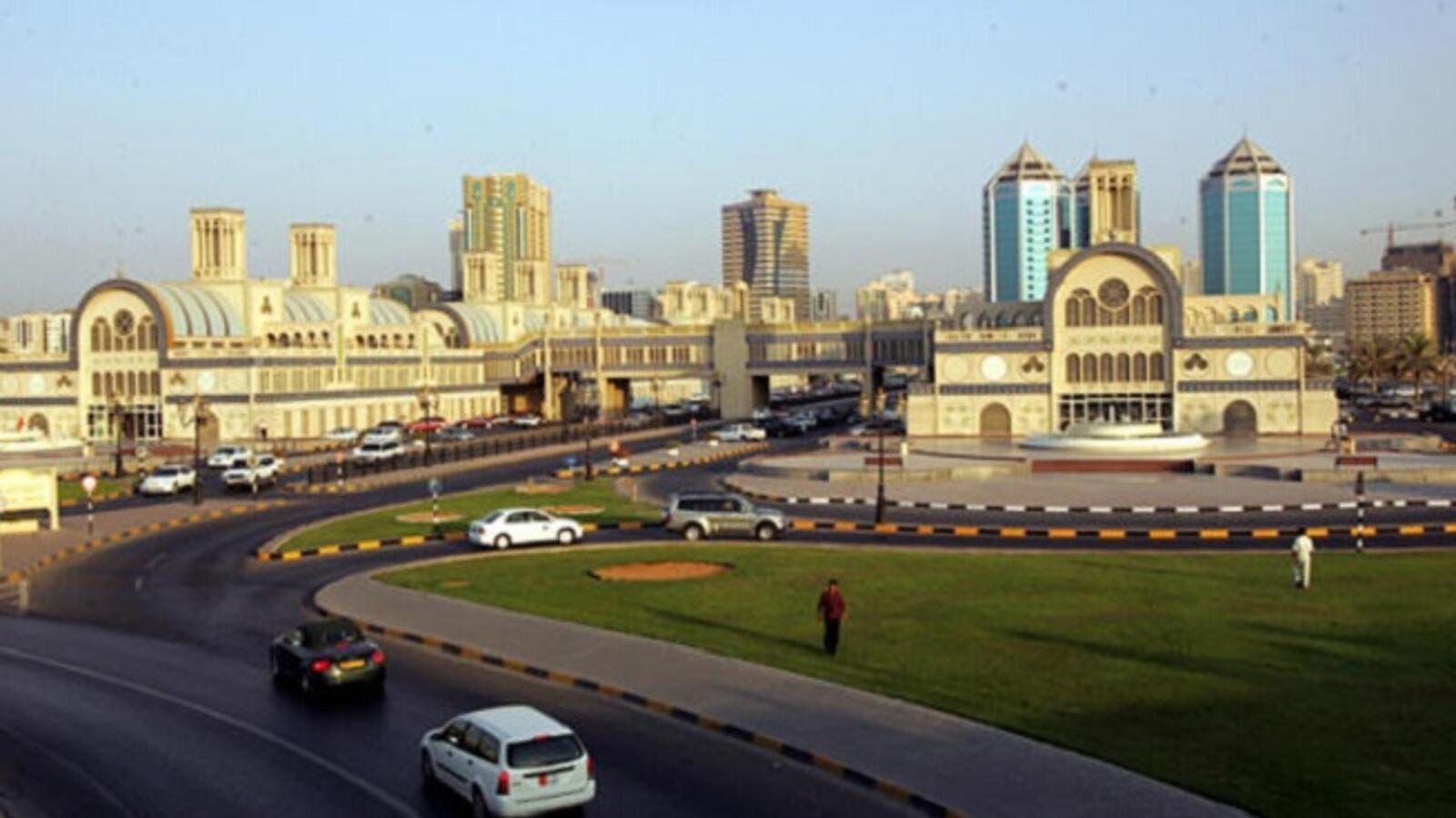 Sharjah: The SMEs' Haven | Al Bawaba
