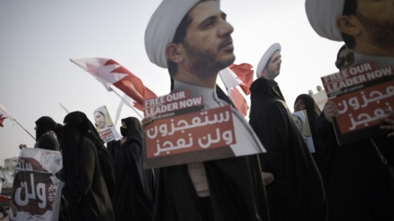 Bahraini protesters march during a demonstration against the arrest of Sheikh Ali Salman. The government has a long history of imprisoning opposition leaders and Shia clerics. (AFP/File)