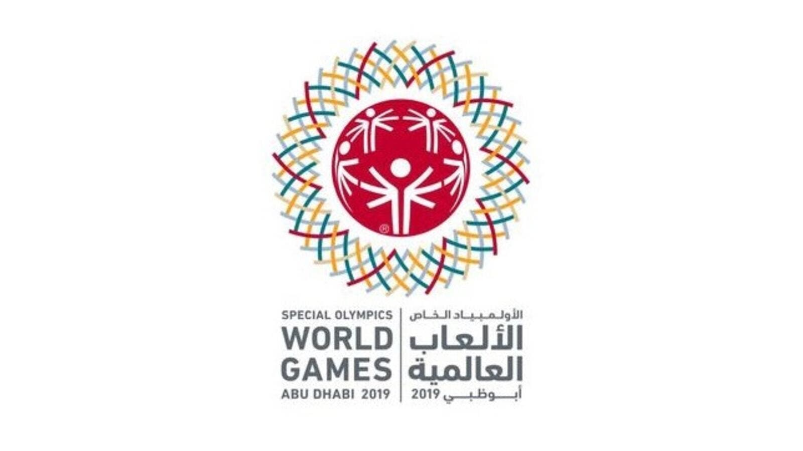 Special Olympics World Games 2...