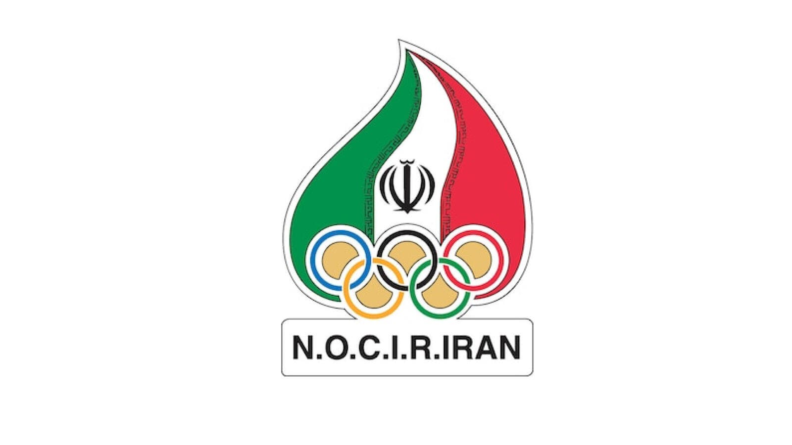 Iran's national Olympic committee logo