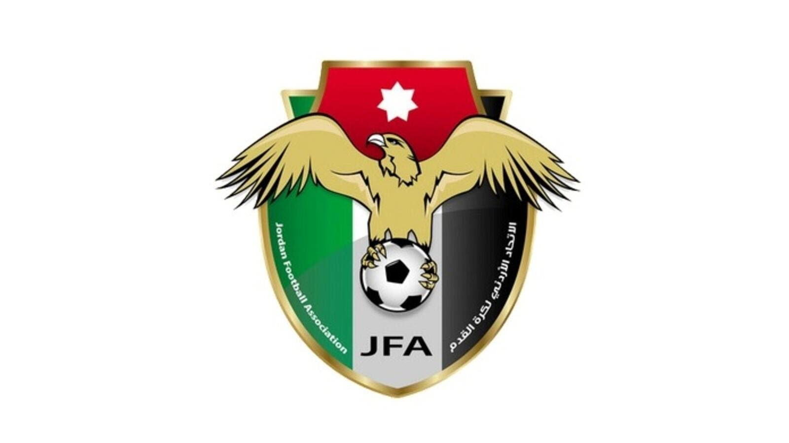 Jordan Football Association logo