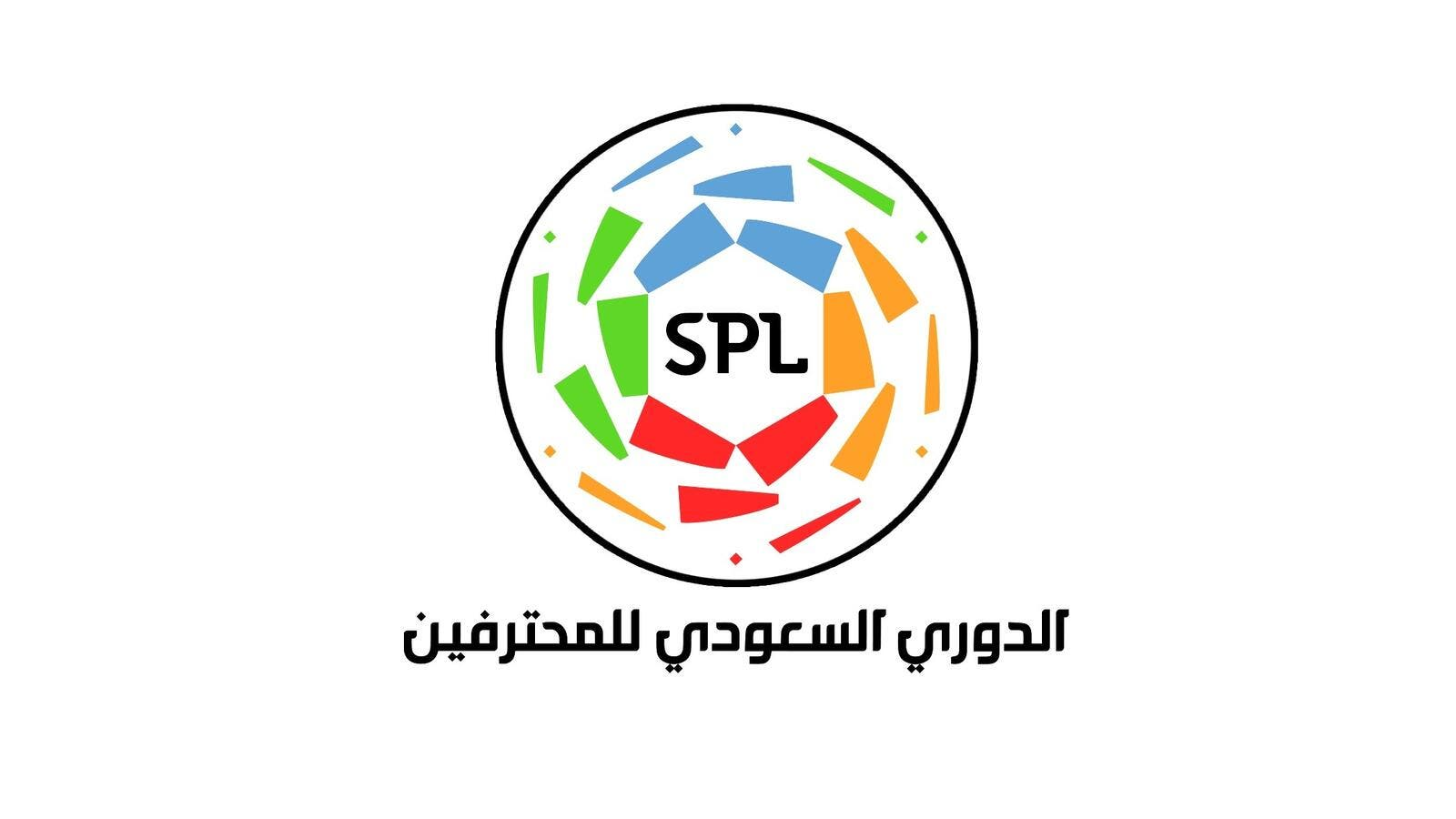The Saudi Pro League logo