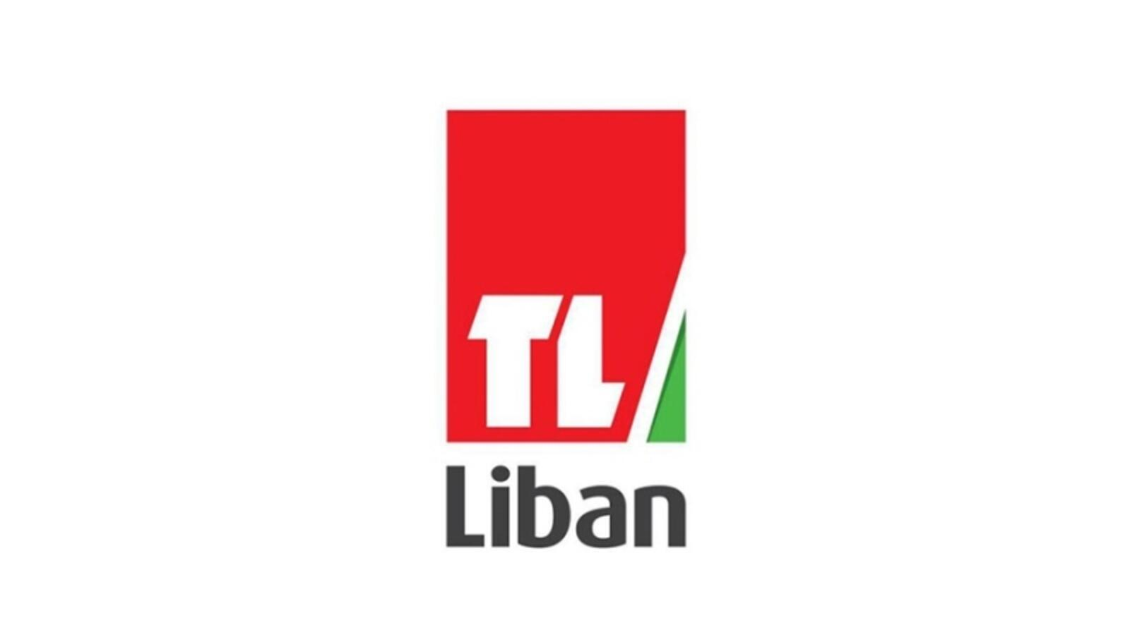Tele Liban Channel logo