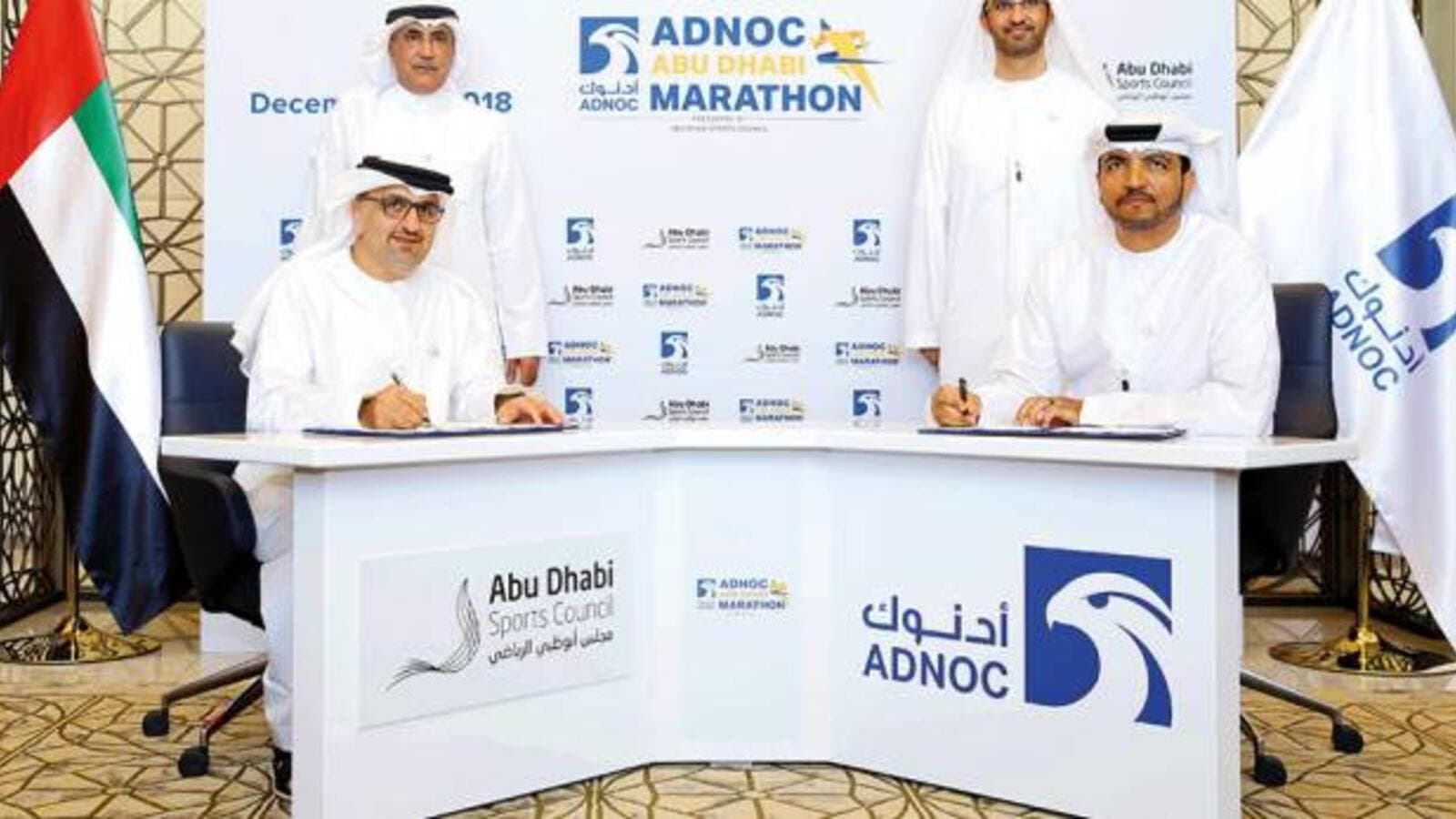 Major General Mohammad Khalfan Al Romaithi, Chairman of General Authority for Sports, Aref Hamad Al Awani, Secretary General of the Abu Dhabi Sports Council, Omar Suwaina Al Suwaidi, Executive Office Director at ADNOC and Sultan Bin Ahmad Al Jaber during the partnership signing ceremony for the ADNOC Abu Dhabi Marathon.