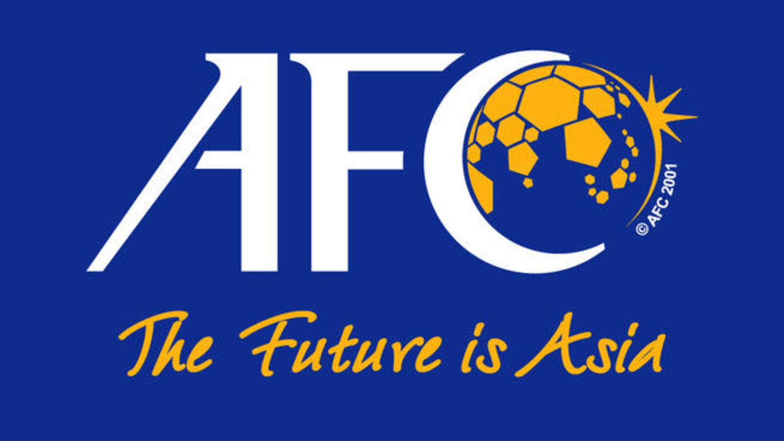 The Asian Football Confederation logo