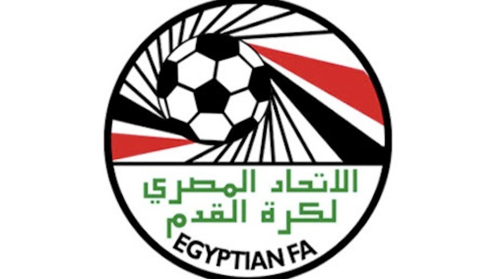 The Egyptian Football Federation logo