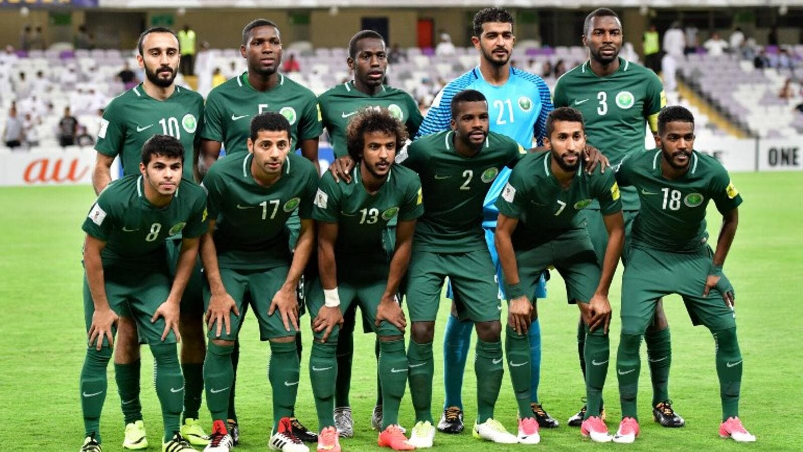 Fifa world cup  player list all team
