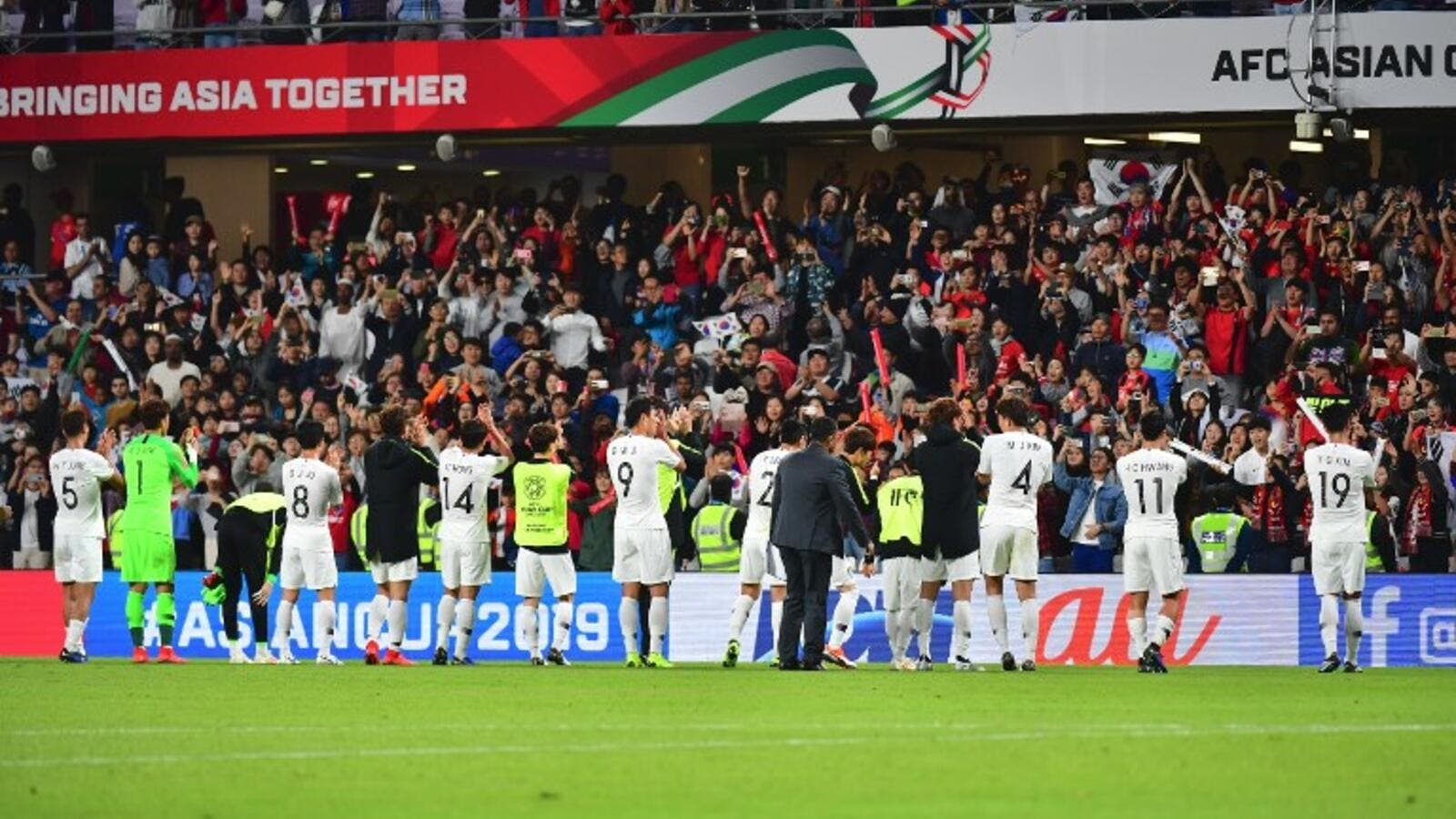 Kyrgyzstan 0 South Korea 1: Bento's Men Secure Progress
