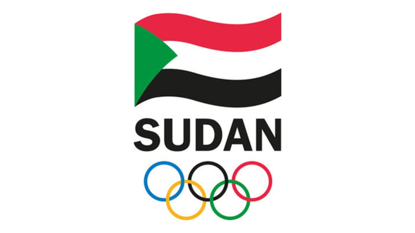 The Sudanese Olympic Committee