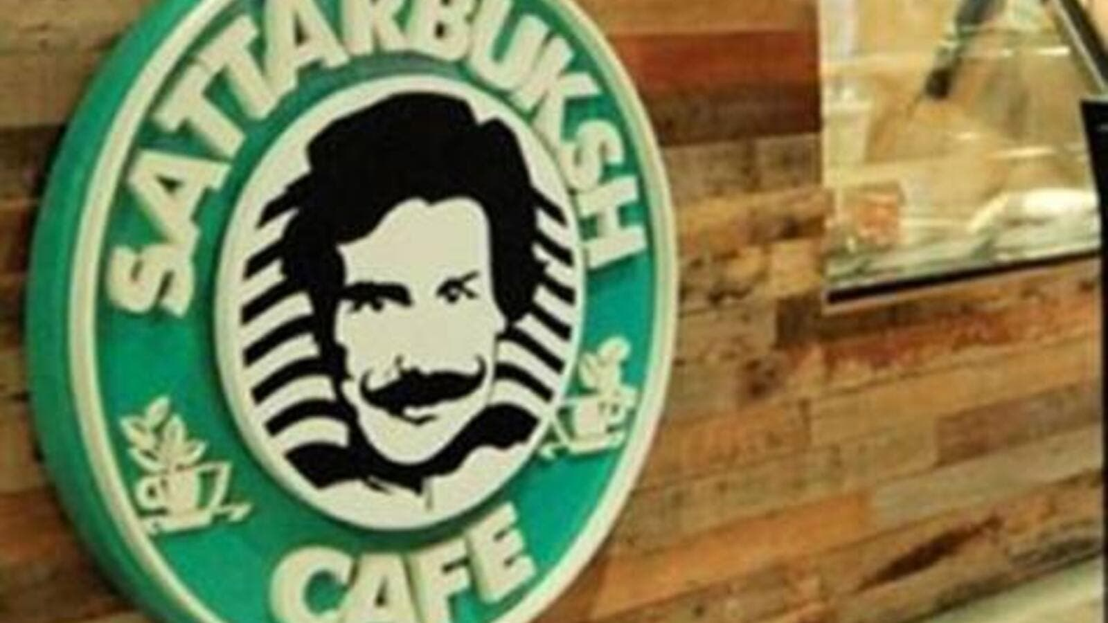 The black, twisted moustache - a symbol of command and power of manhood in this region - replaces the siren with her crown in the original Starbucks logo. Even the name Sattar Buksh sounds similar to that of the global coffee giant. [gulfnews.com]