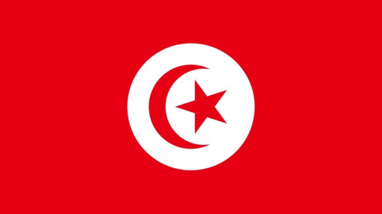 Racism is a considerable problem facing Tunisia's black minority (Wikimedia Commons)
