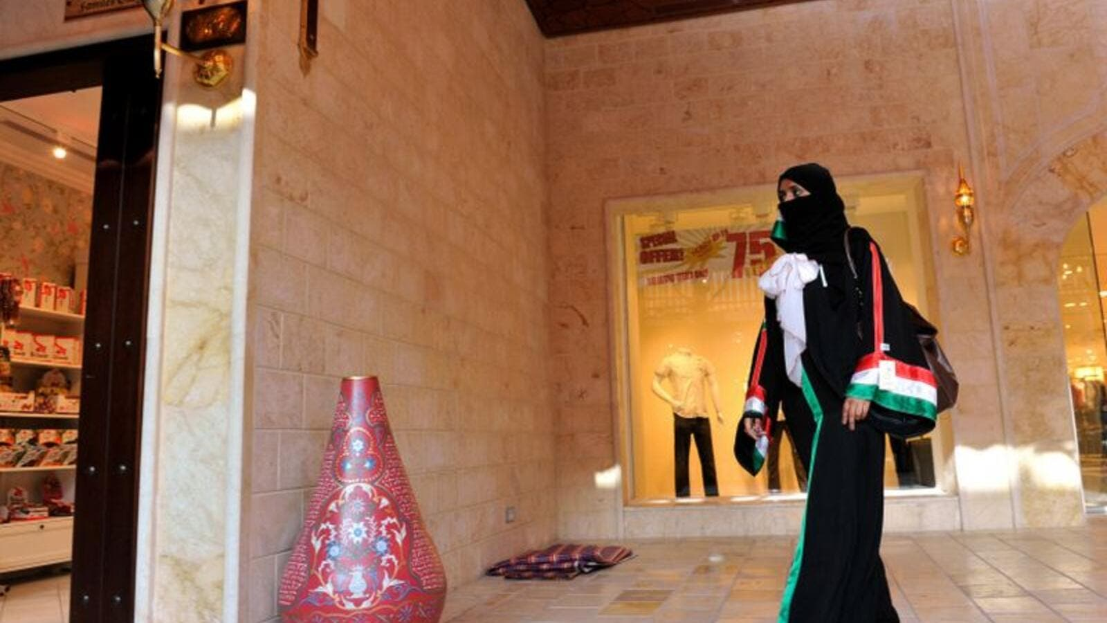 Saudi women do not need the permission of a male guardian to start their own business, according to the Ministry of Commerce and Investment/ AFP