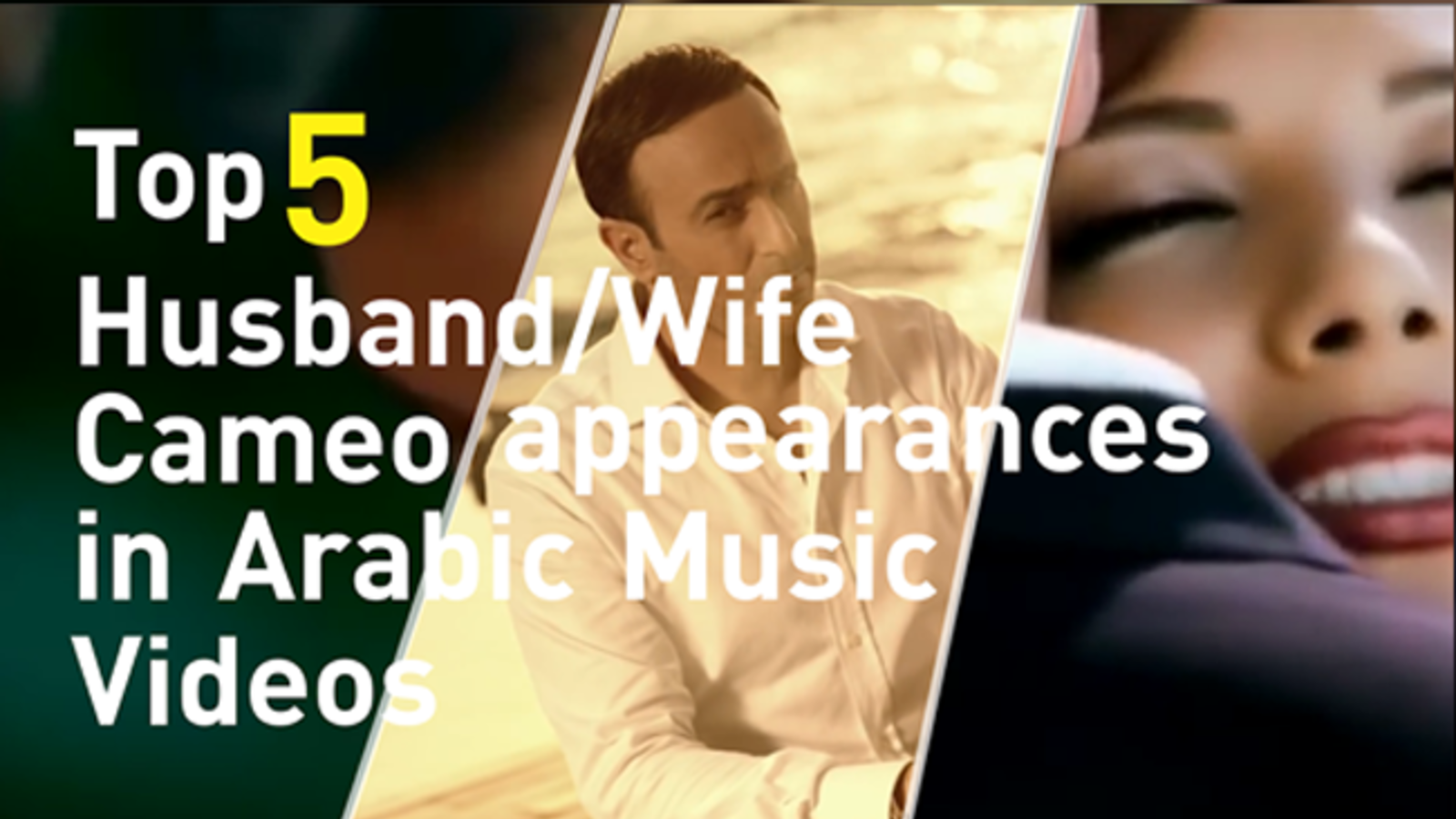Here are the best 'power couples' in Middle East music music videos