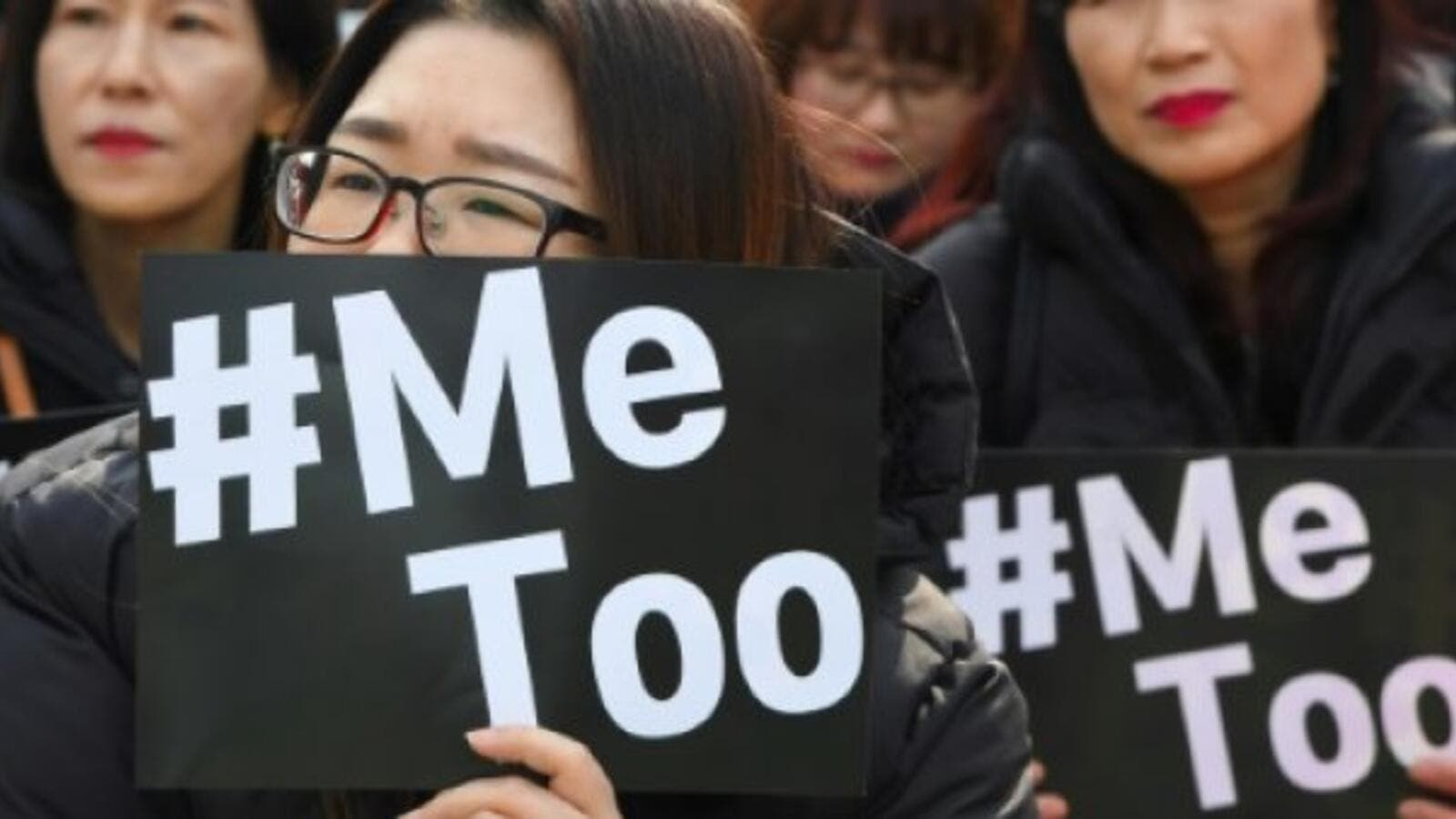 The #MeToo movement (AFP/File Photo)