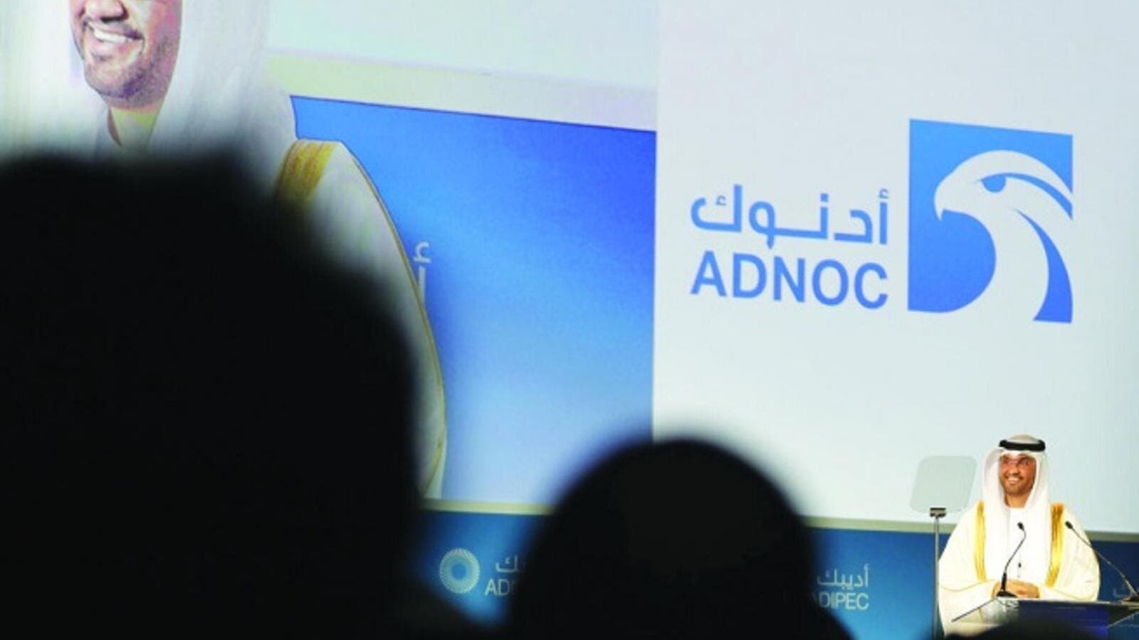Adnoc Unveils IPO Price Range for Distribution Unit