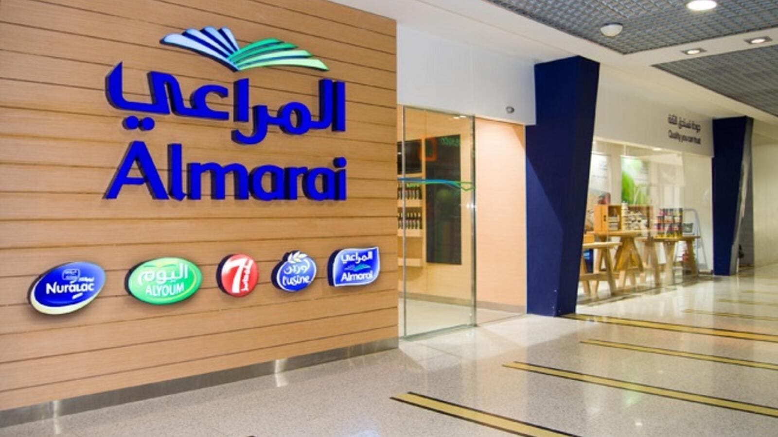 Almarai's total net sales figure has been negatively impacted in Egypt by the devaluation of the Egyptian pound, and the significant decline in exports to Iraq due to border closures. (Almarai)