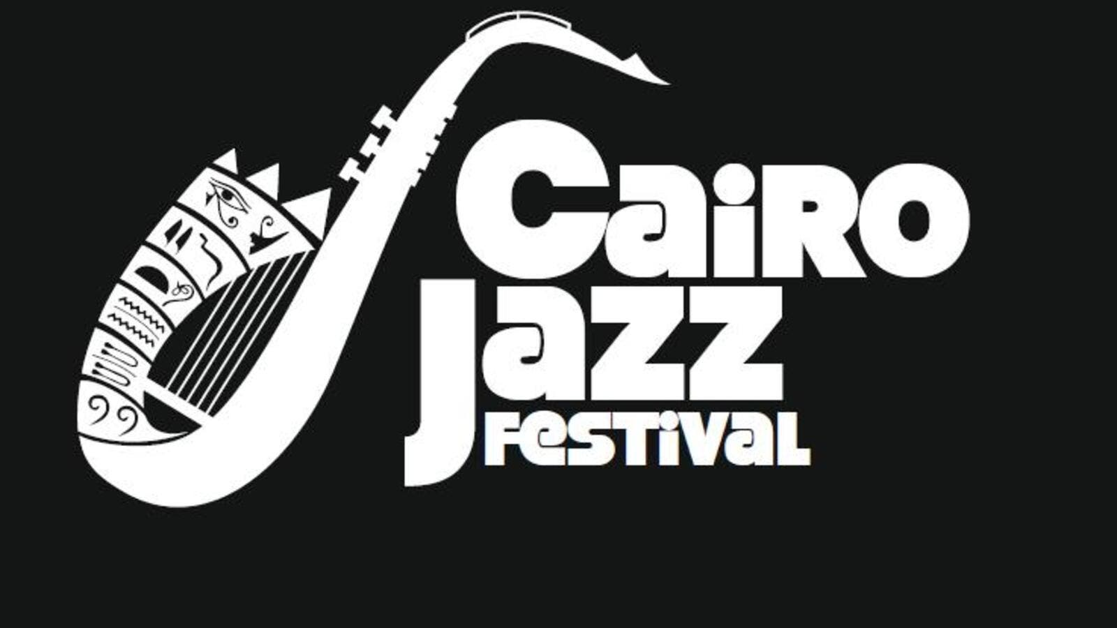 The 8th Cairo Jazz Festival brings three days of international and local music to the Cairene capital. (Facebook)