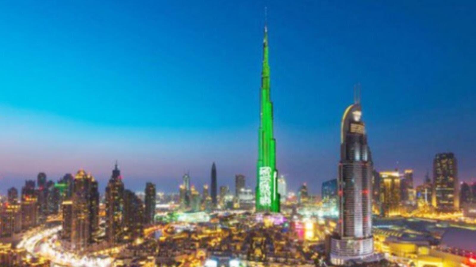 نتيجة بحث الصور عن برج خليفة يحتفل باليوم الوطني السعودي