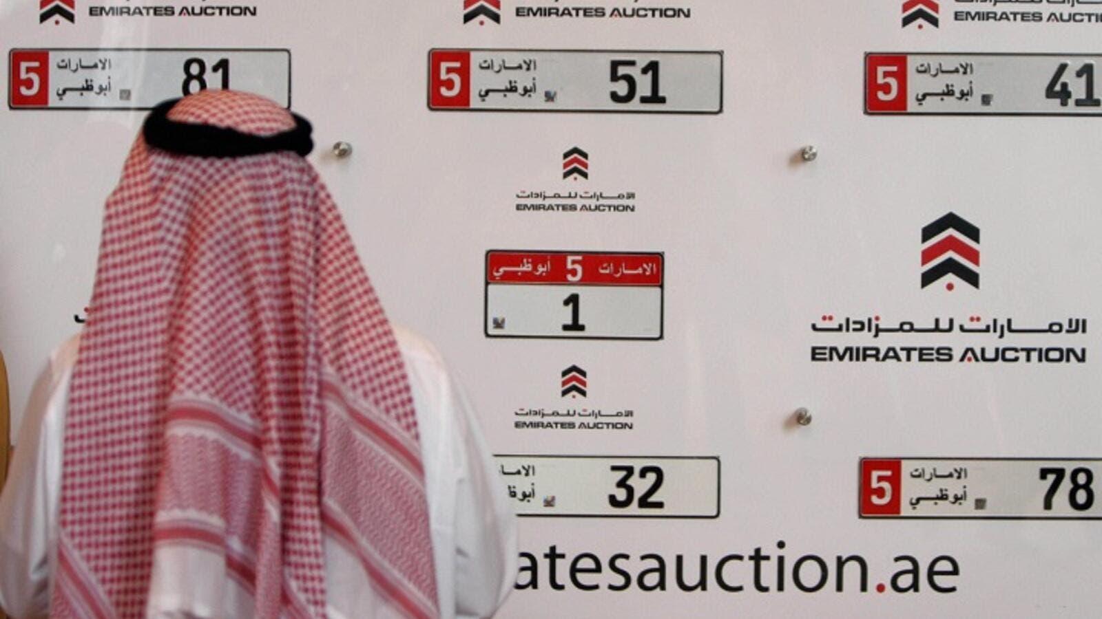 Dubai Reveals New Design For Car License Plates Al Bawaba