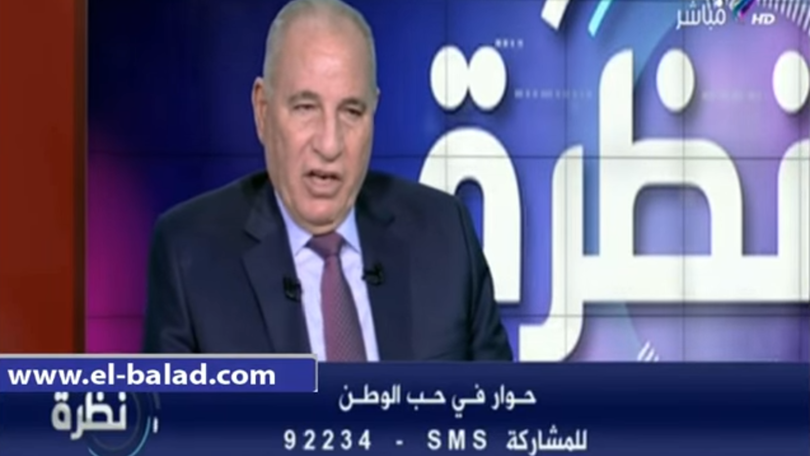 In an interview, Ahmed el-Zend said that prisoners were built to put away wrongdoers - and that includes journalists and even the prophet. (Screenshot via YouTube)